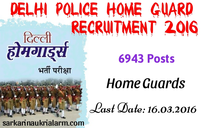 Delhi-Police-Recruitment-2016