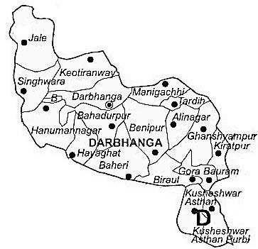 Darbhanga District Administration Phone Number