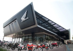 Honda-Bike-Dealer-Locator